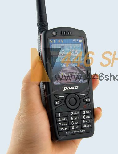 puxin radio mobile phone radio px d03 dual band walkie. Black Bedroom Furniture Sets. Home Design Ideas