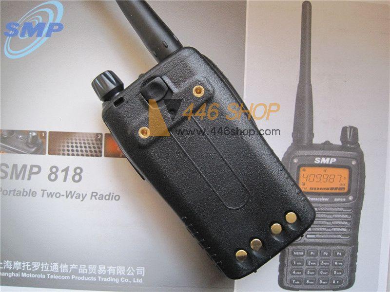 Motorola SMP818 Amateur Walkie-Talkie Commercial/Civil Two