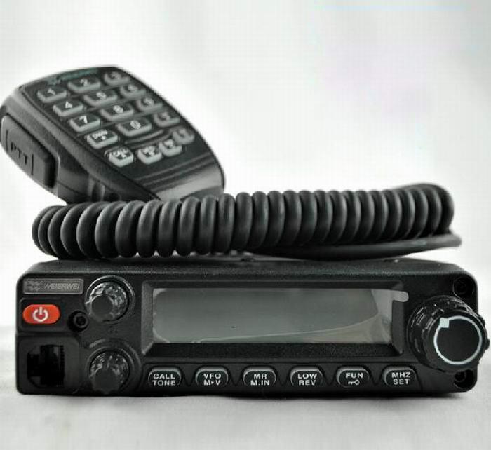 Vhf/uhf Mobile Radio Dual