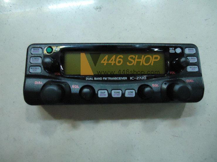 ICOM ICOM IC-2720H Dual Band Mobile Radio FM walkie talkie Vehicle