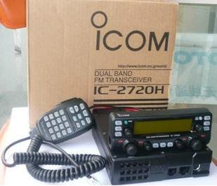 ICOM ICOM IC-2720H Dual Band Mobile Radio FM walkie talkie