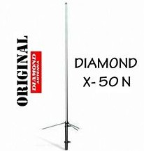DIAMOND Diamond BC-200 UHF 430-490 MHz Base Radio Wideband
