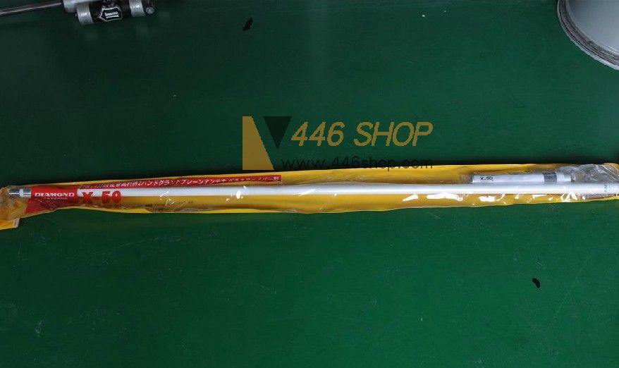 Diamond X-50 VHF/UHF Dual Band Repeater Antenna DC