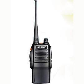 Higrade Higrade HG-850 IP54 Water proof 10Watts Power