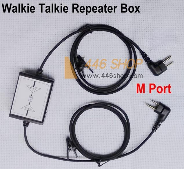 Radio Repeater Box For Two Handheld Walkie Talkie RX And TX