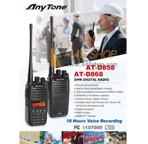 ANYTONE Anytone AT-D868 DMR Handheld Recordable Digital Radio
