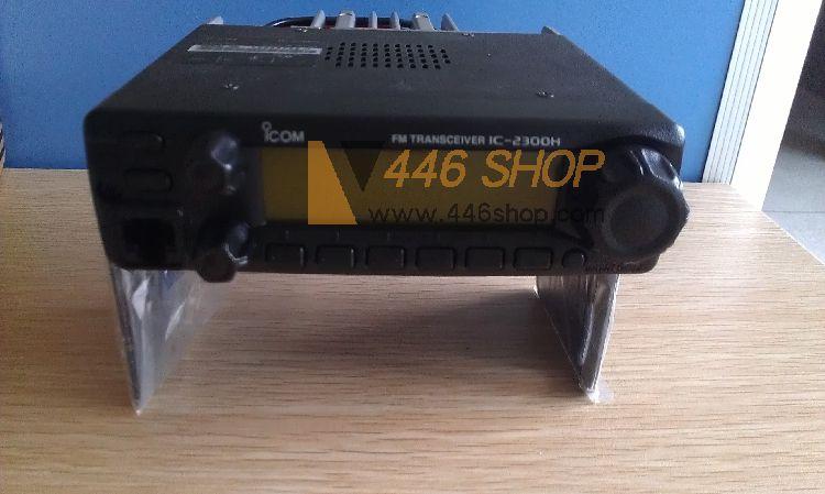 icom icom ic 2300h vhf marine radio 65w high power vhf transceiver rh 446shop com Icom V8000 Programming Software Icom Ham Radio