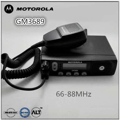 Motorola GM3689 66-88MHz Car Mobile Radio 5-tone DTMF