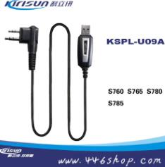 KiriSun USB programming cable for Kirisun DP770 with