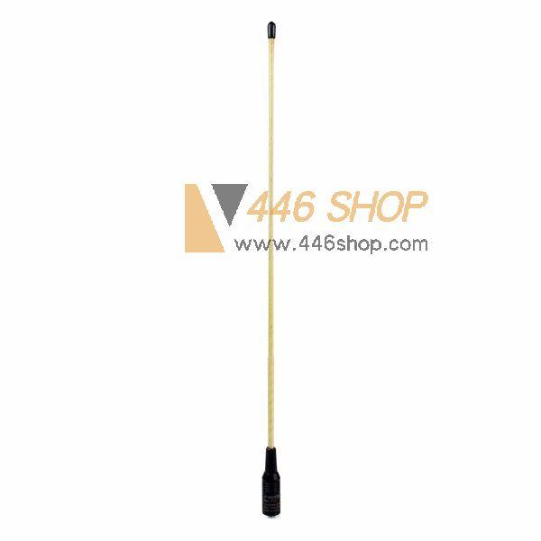 RH-771 Dual Band VHF/UHF Soft Antenna SMA-Female for Kenwood Baofeng