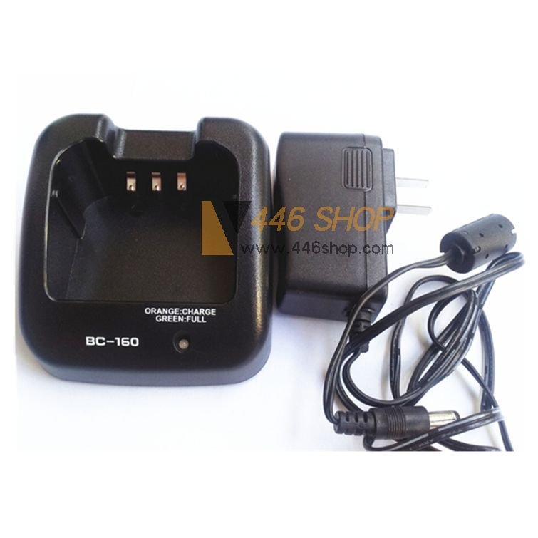 icom smart intelligent desktop charger bc 160 for icom portable rh 446shop com Kindle Fire User Guide Kindle Fire User Guide