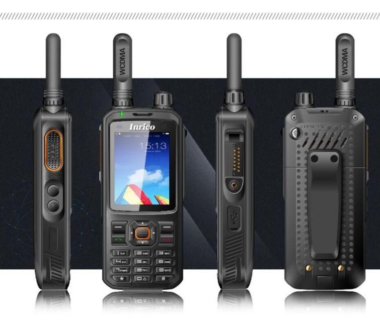 3g mobile mobile - uhf mobile