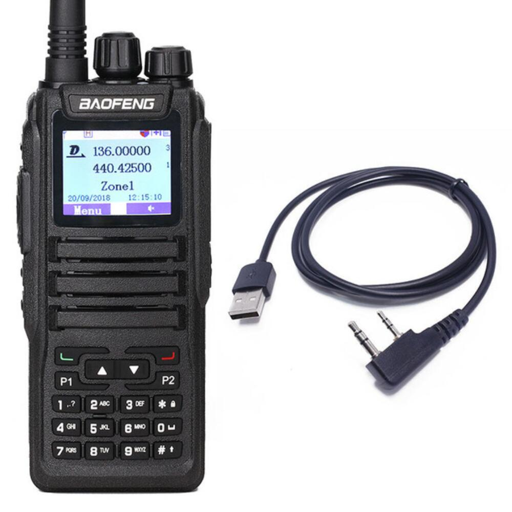 BAOFENG DMR Programming Cable for Baofeng DM-5R DM-1701 DM-1801 DM