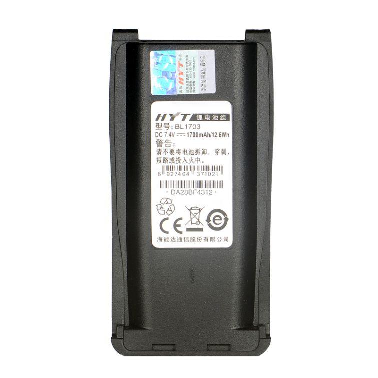 HYTERA HYT TC-585 Professional portable walkie talkie two